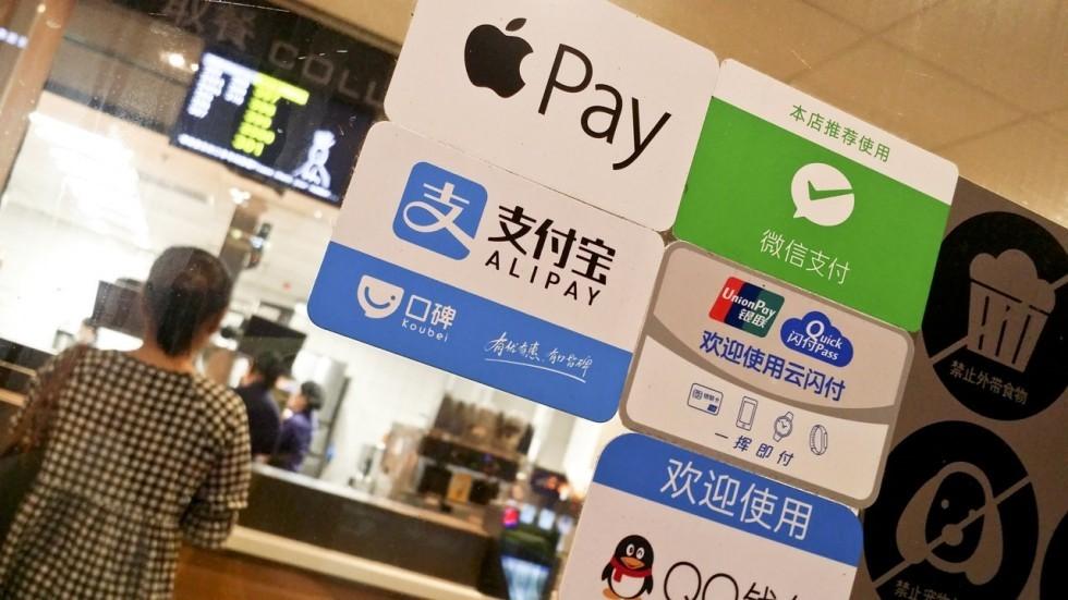 Various digital payment platforms at a restaurant in China. Photo: Xinhua