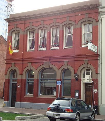 Pedros Restaurant Christchurch.jpg