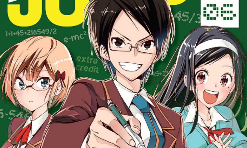 Weekly Shonen Jump 10-17.png