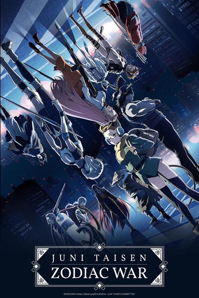 Juni Taisen - Zodiac War.jpg