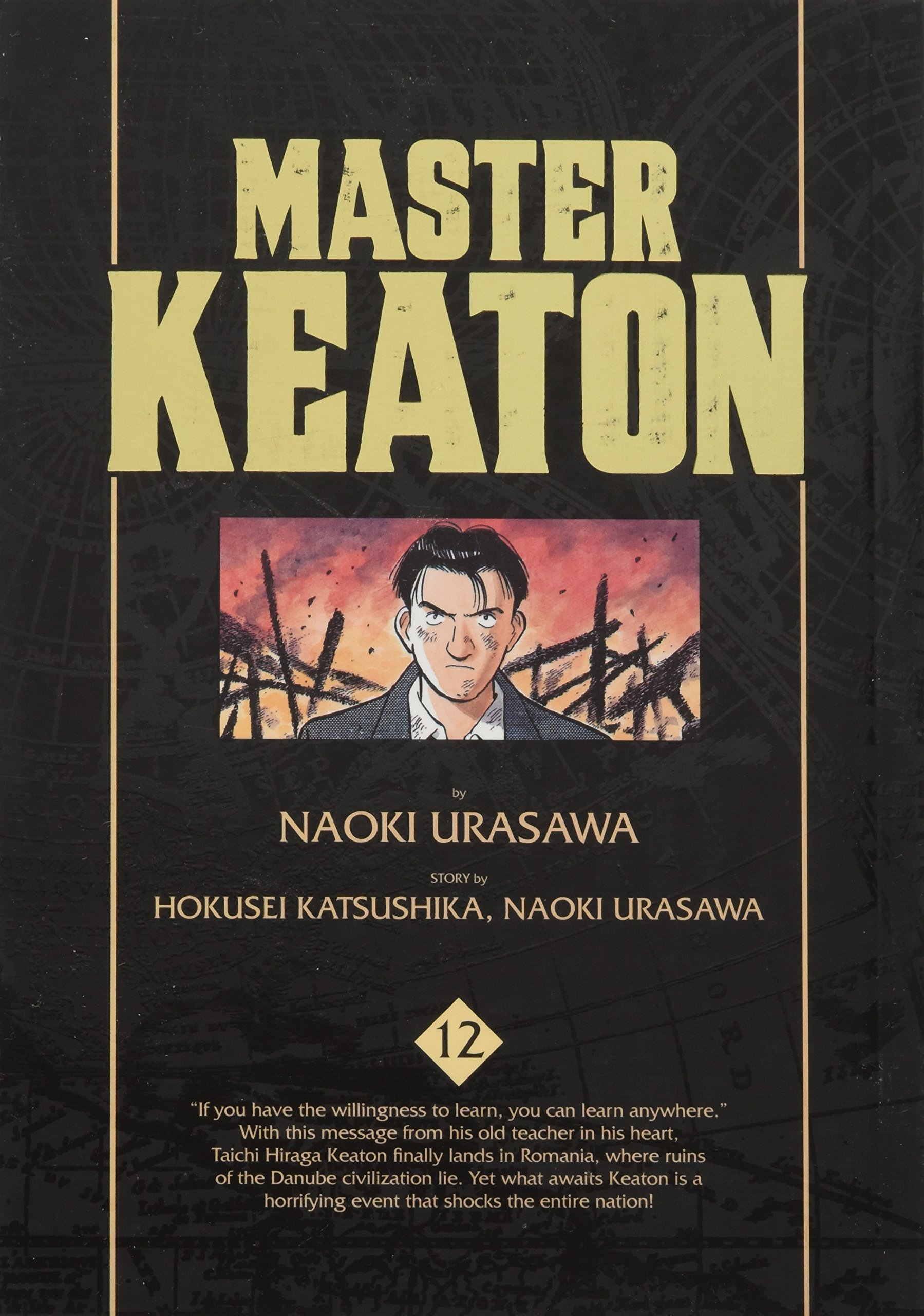 Master Keaton vol. 12.jpg
