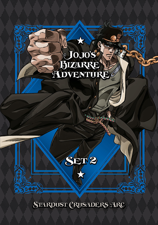 JoJosBizarreAdventure-Set02-StardustCrusaders-DVD.jpg
