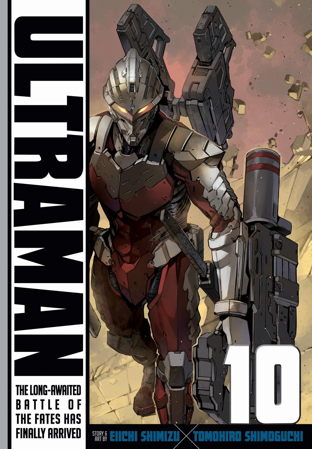 Ultraman vol. 10.jpg