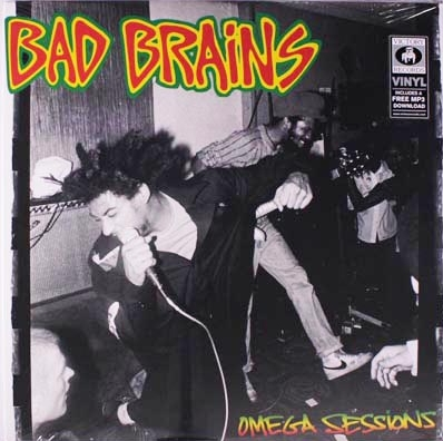 Omega Sessions (EP)
