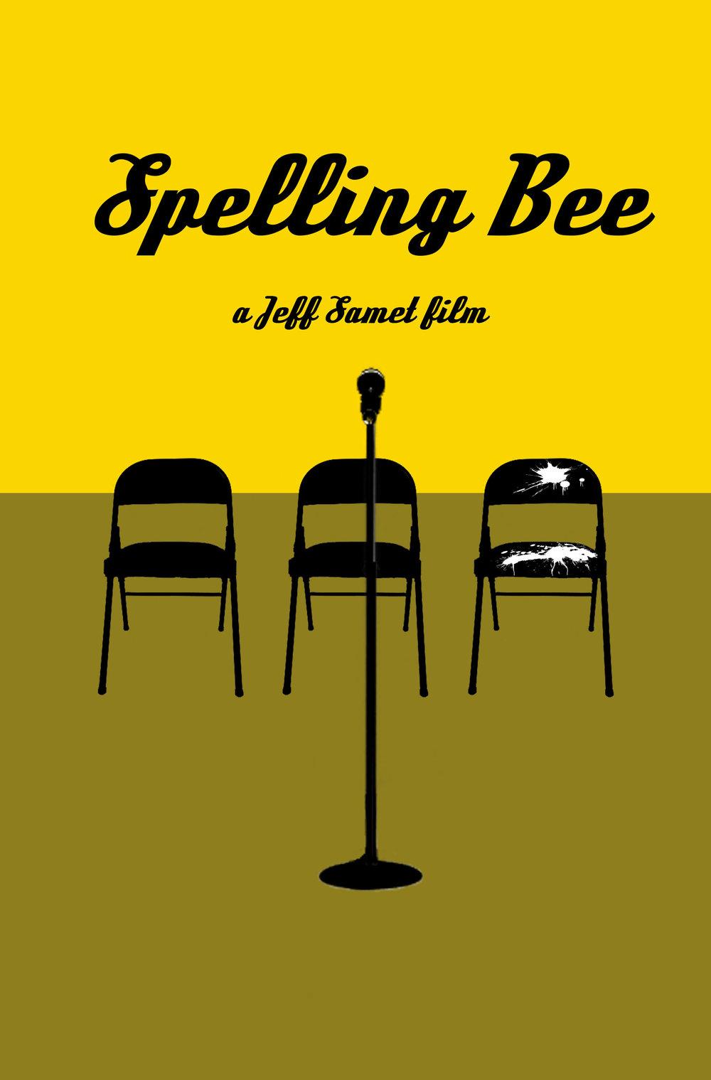 spelling+bee+3-1.jpg