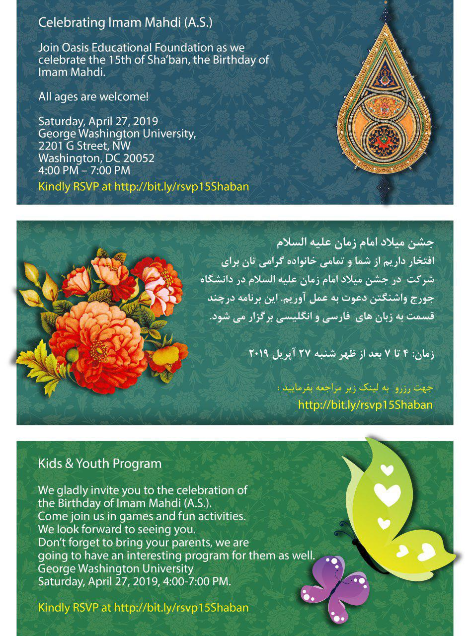 Celebration Imam Mahdi