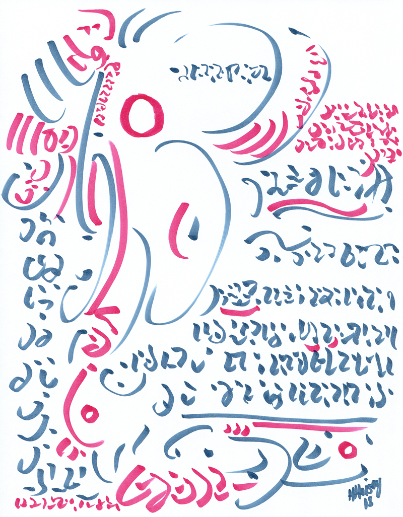 alienart0010_webA.jpg