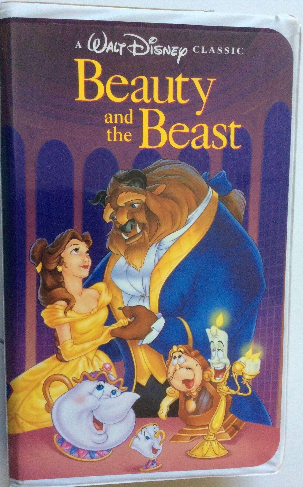 Yes, I still own my VHS!