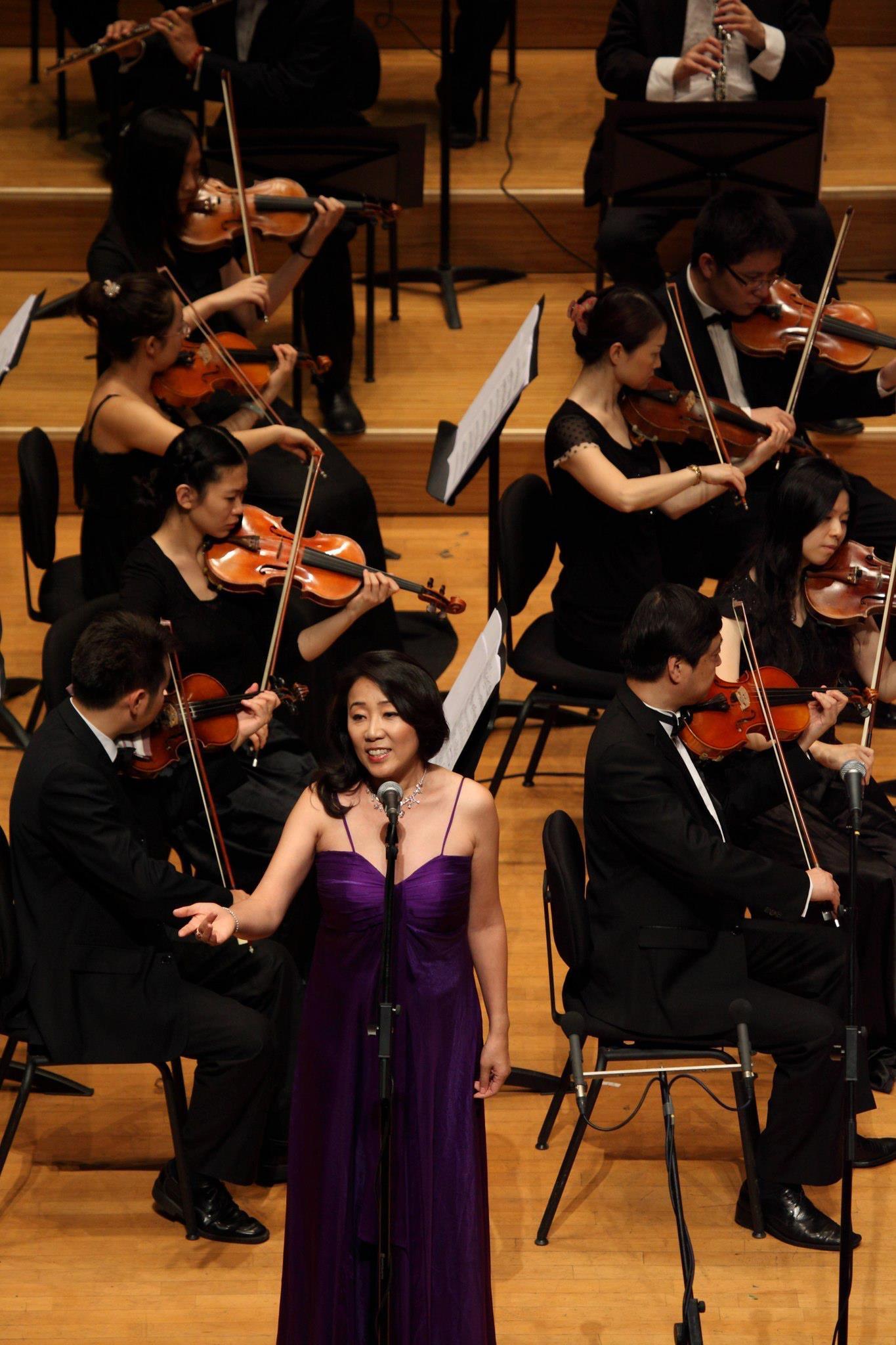 At Beijing Concert Hall