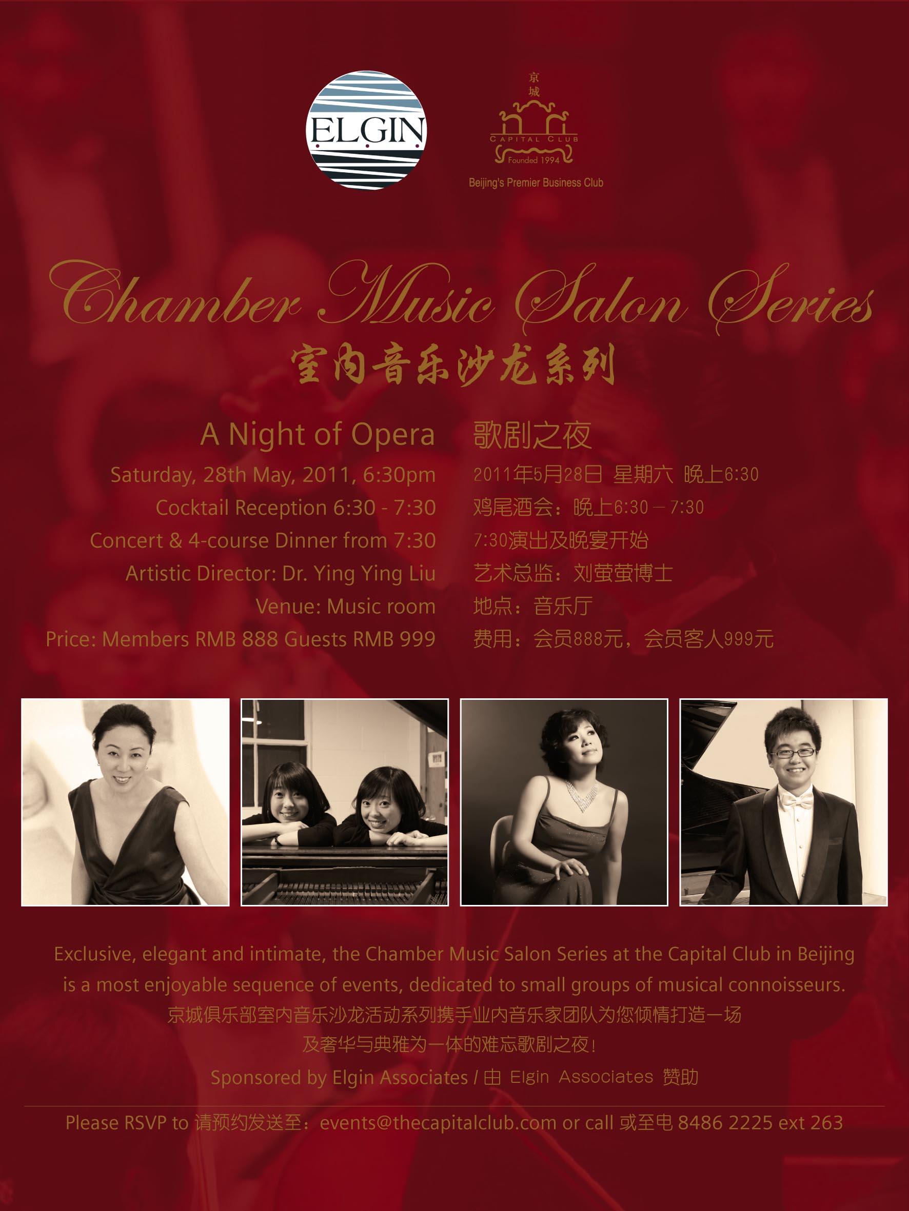 A Night of Opera - poster design - final.jpg