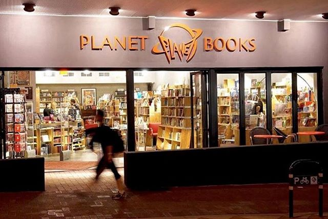 Finish your Monday the right way down at our Mount Lawley store. #planetbooks ⁠
