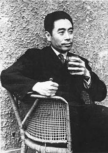Zhou at Nanjing in 1946