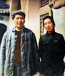 Jiang Qing  was a Chinese actress and the 4th wife of Mao Zedung, Photo - Mao and Jiang Qing, 1946