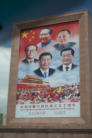 Lhasa 2017 - there are 50 foot high posters celebrating China's leaders, lead by Mao a mass murderer who was responsible for 40 to 70 million deaths through starvation, prison labour and executions.
