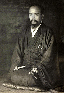 Ekai Kawaguchi was a Japanese monk who was one of the first foreign travelers to Tibet. - photo 1899