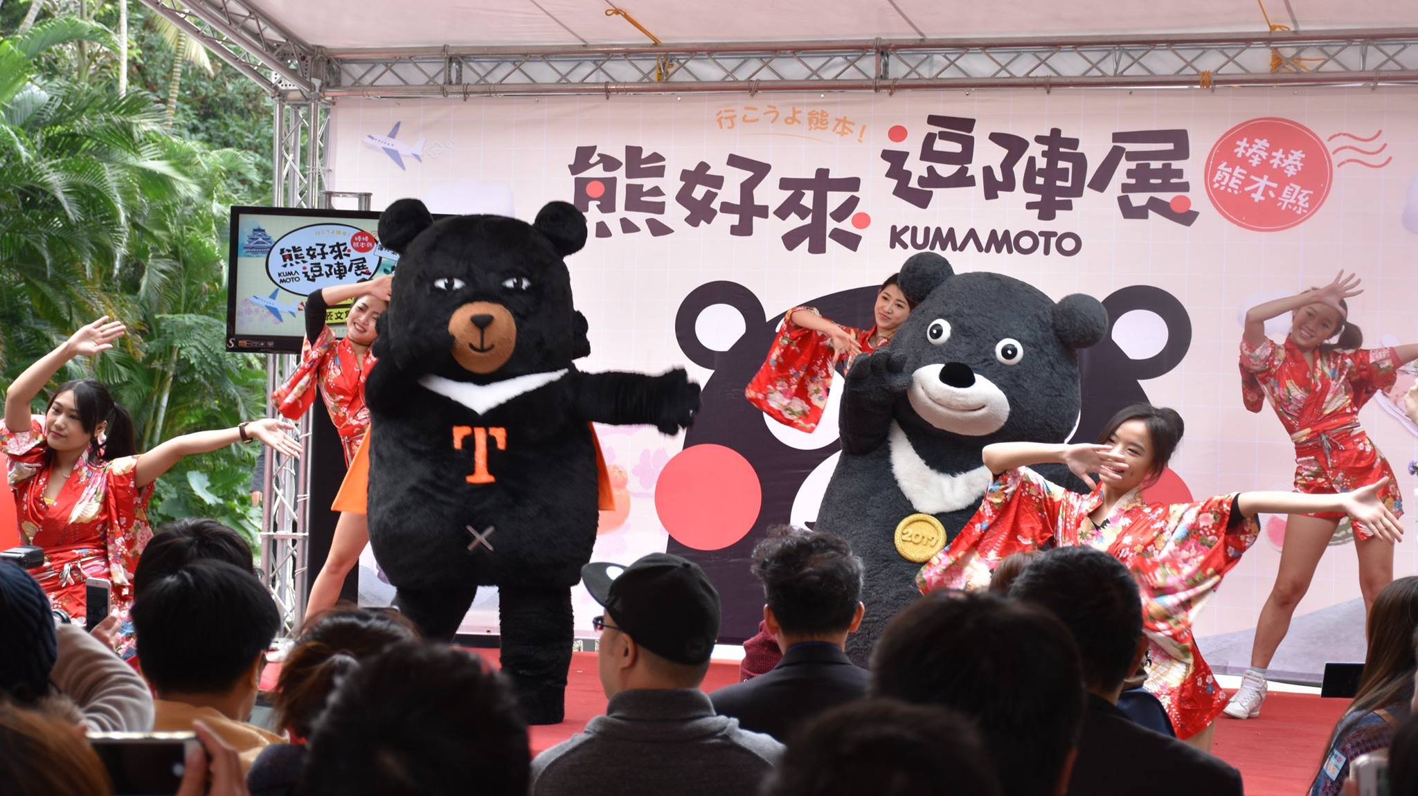Mascot dance: 吉祥物舞蹈