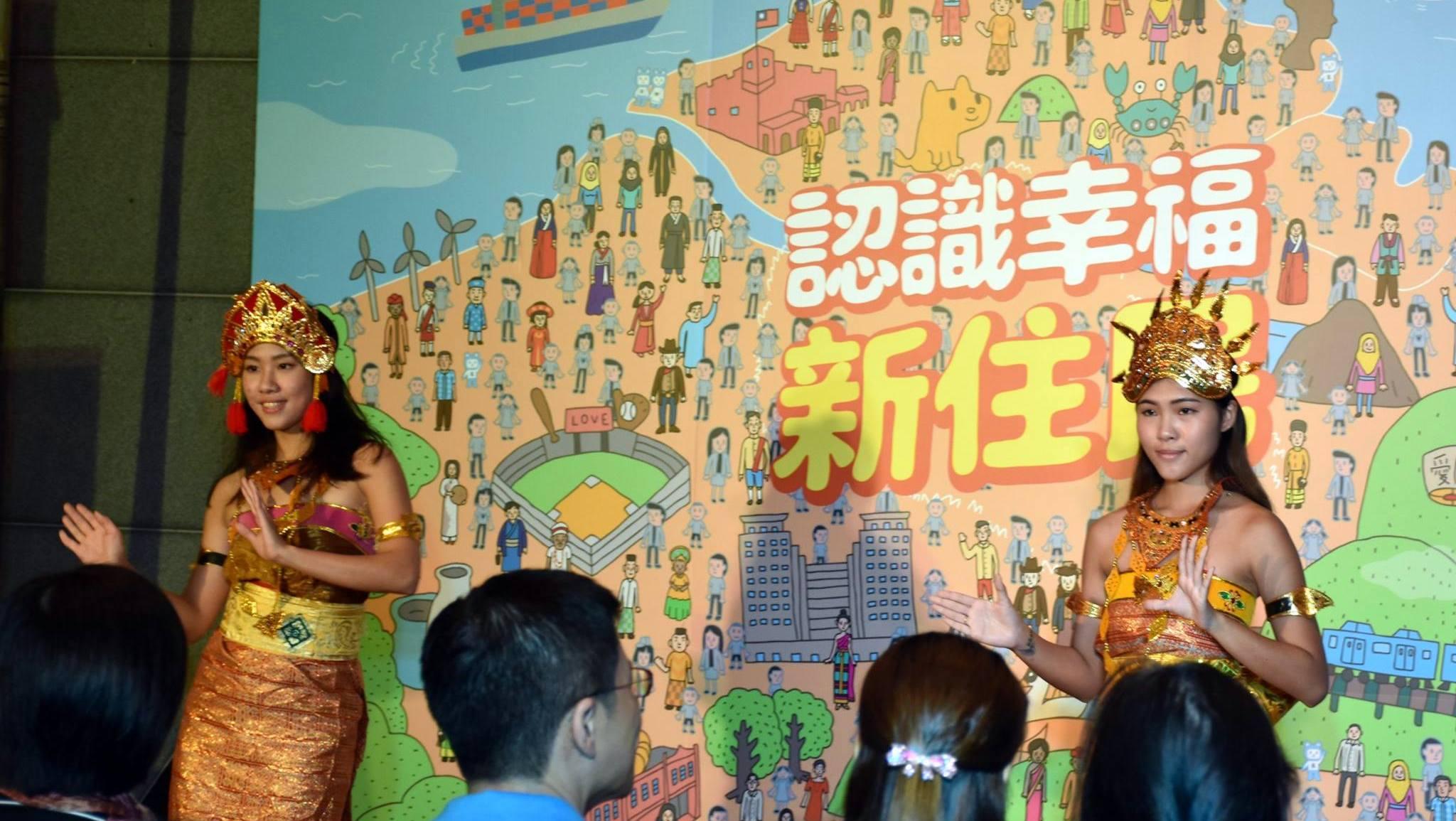 Indonesia: 印尼傳統舞蹈
