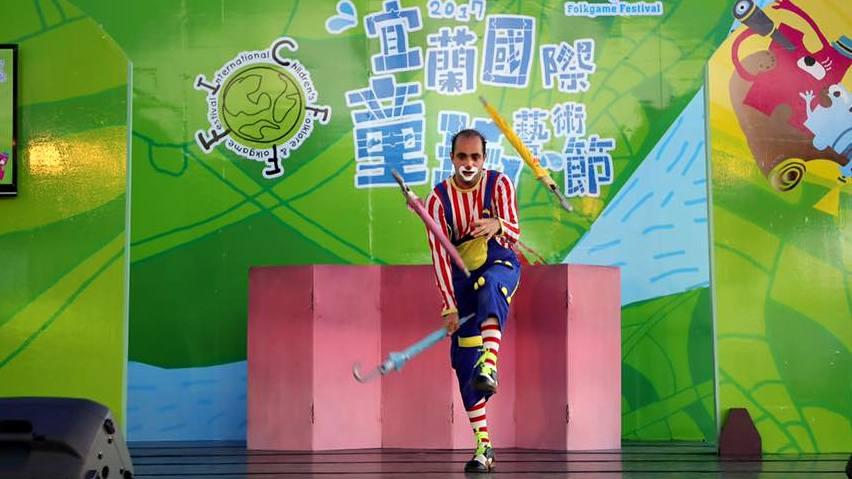 Juggling : 雜耍