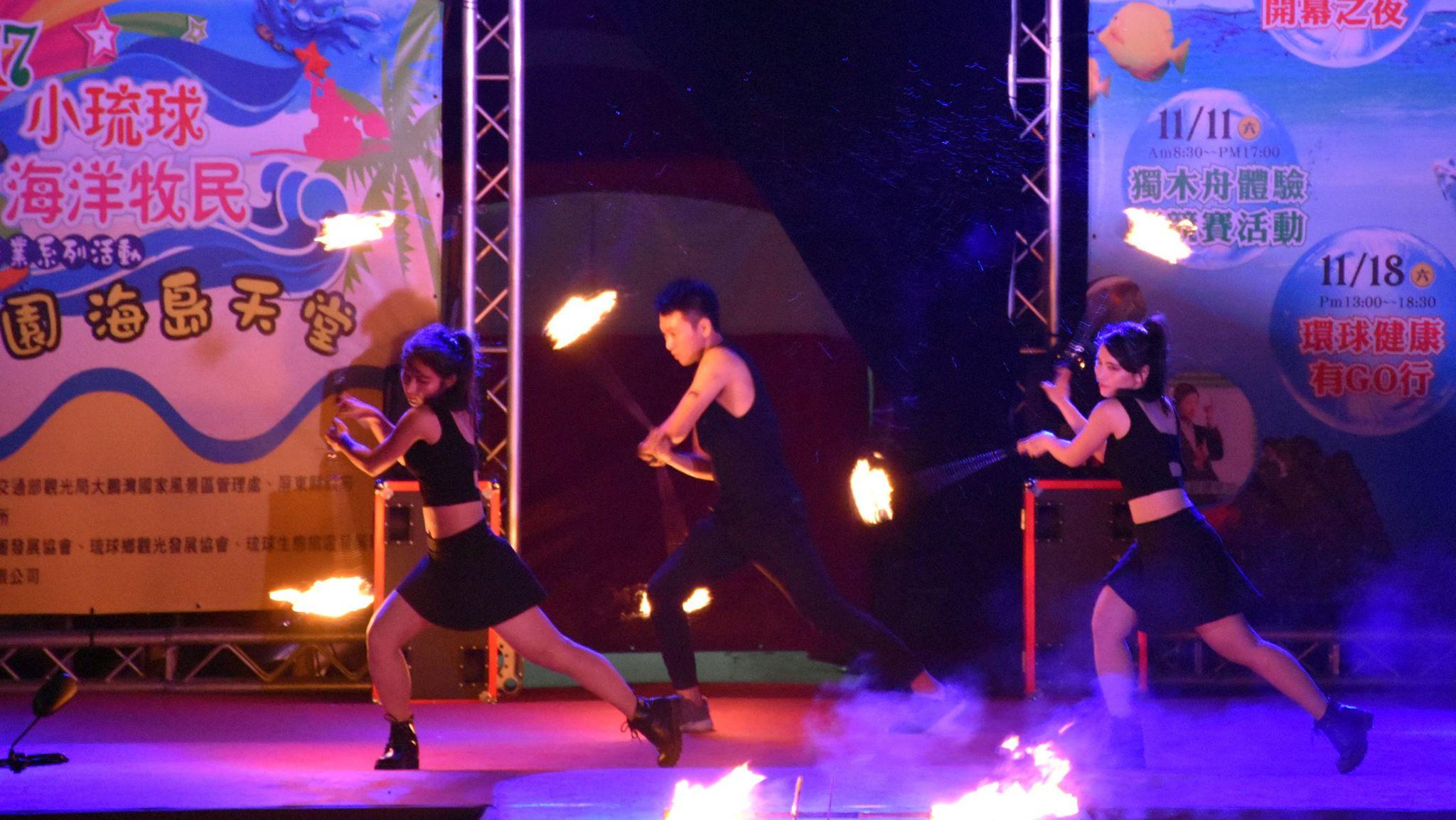 Fire Dancer:火舞