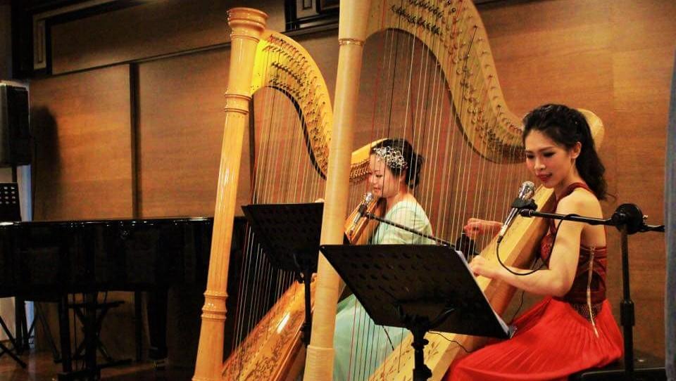 Harp : 豎琴