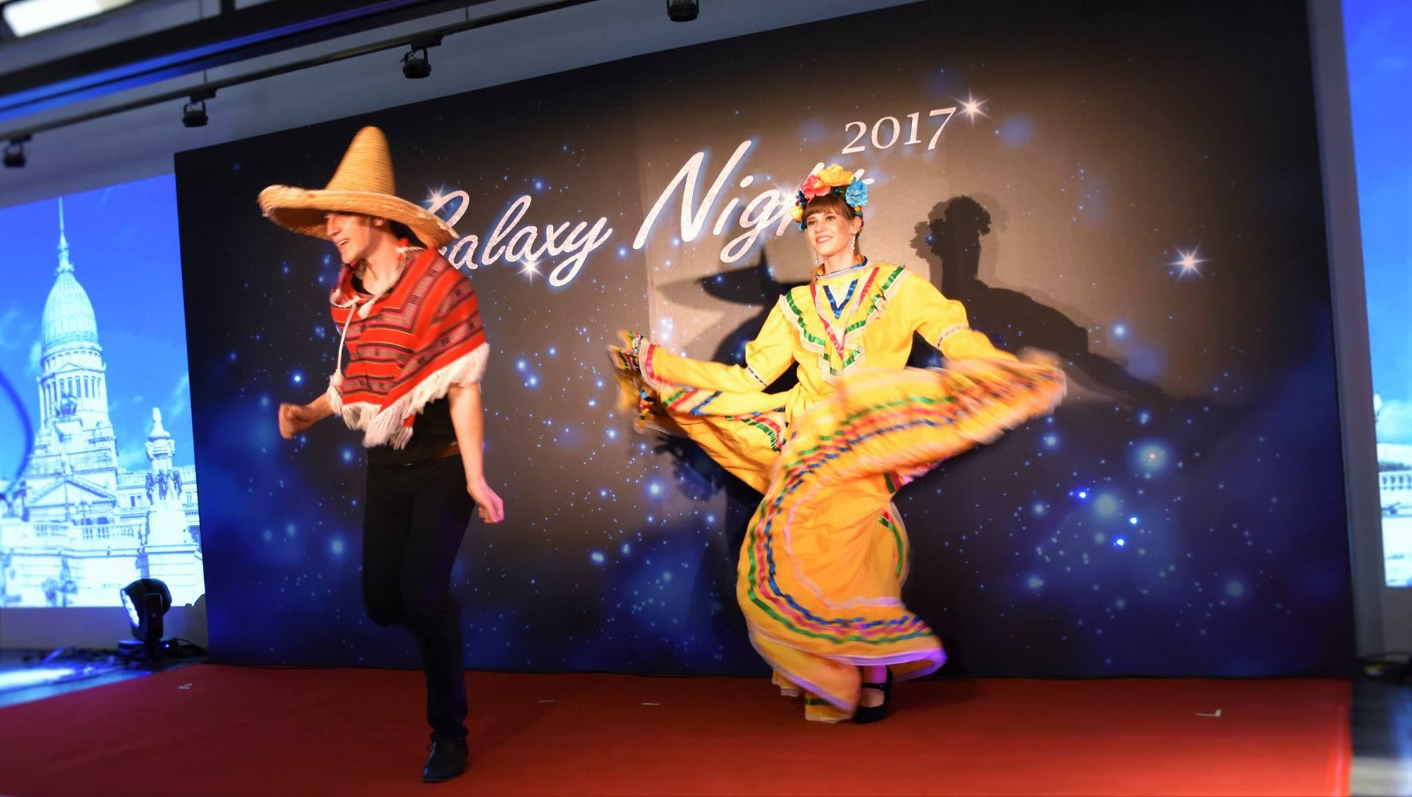 Mexican Folk Dance : 墨西哥傳統舞蹈