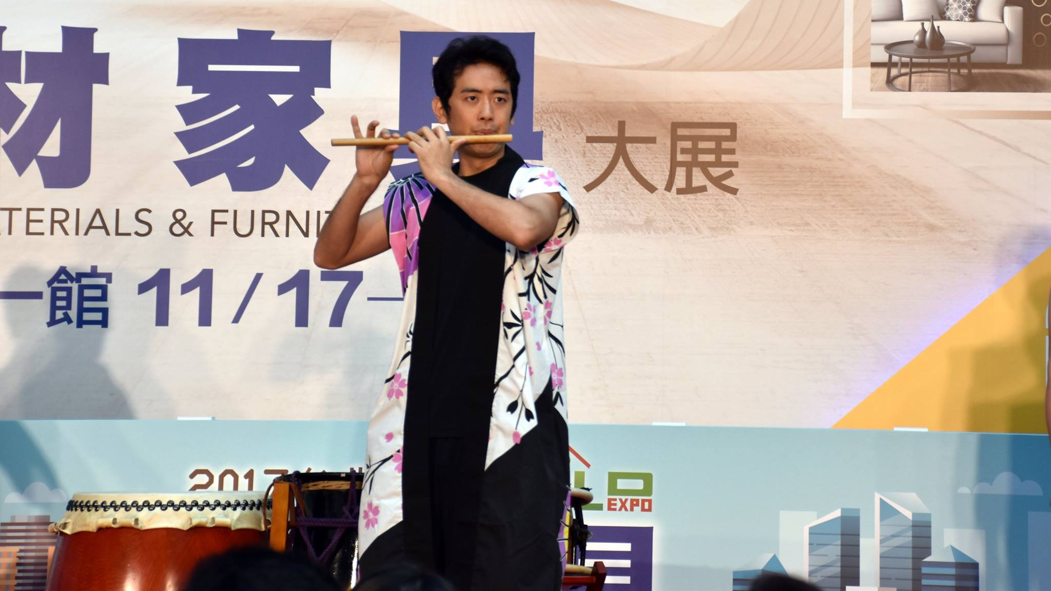 Flute: 笛子