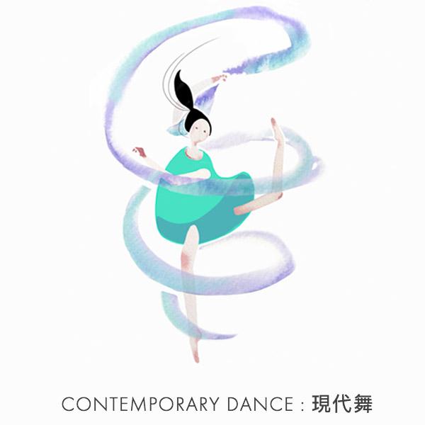 contemporary dance opt vdt s.jpg