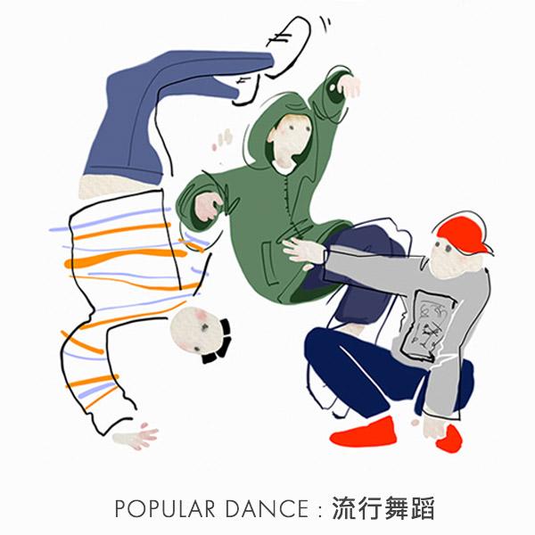pop dance opt vdt s.jpg