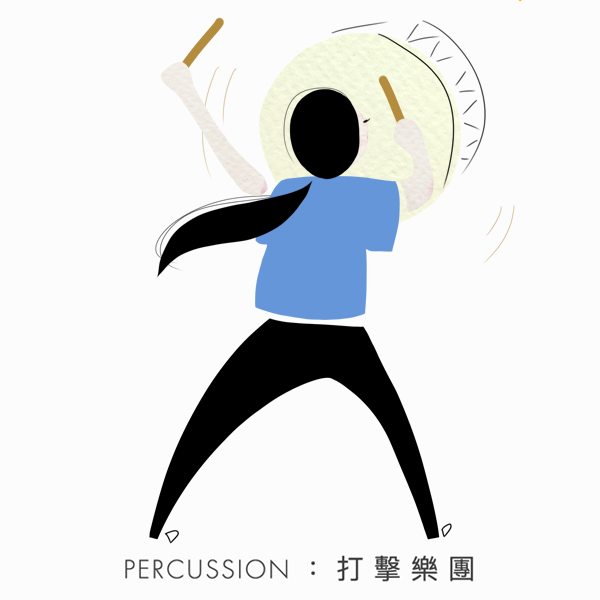 Percussion vdt s.jpg