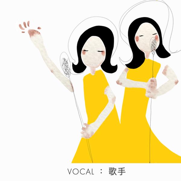 Vocal vdt s.jpg