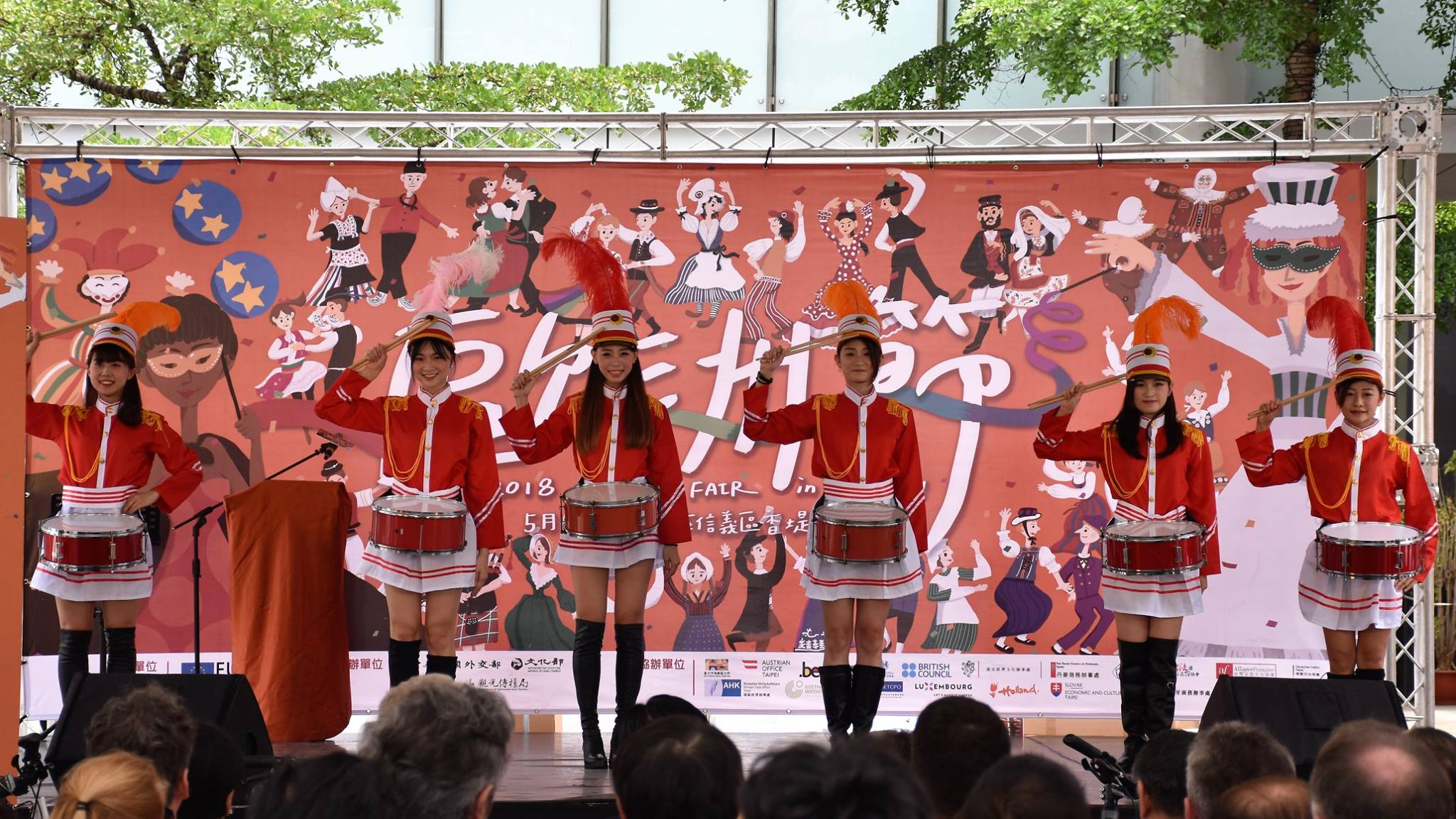 Marching band: 儀隊鼓