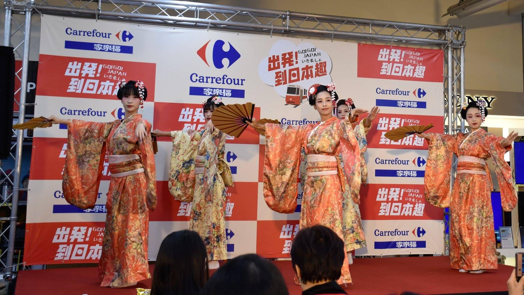 Japanese Geisha : 日本藝妓歌舞蹈