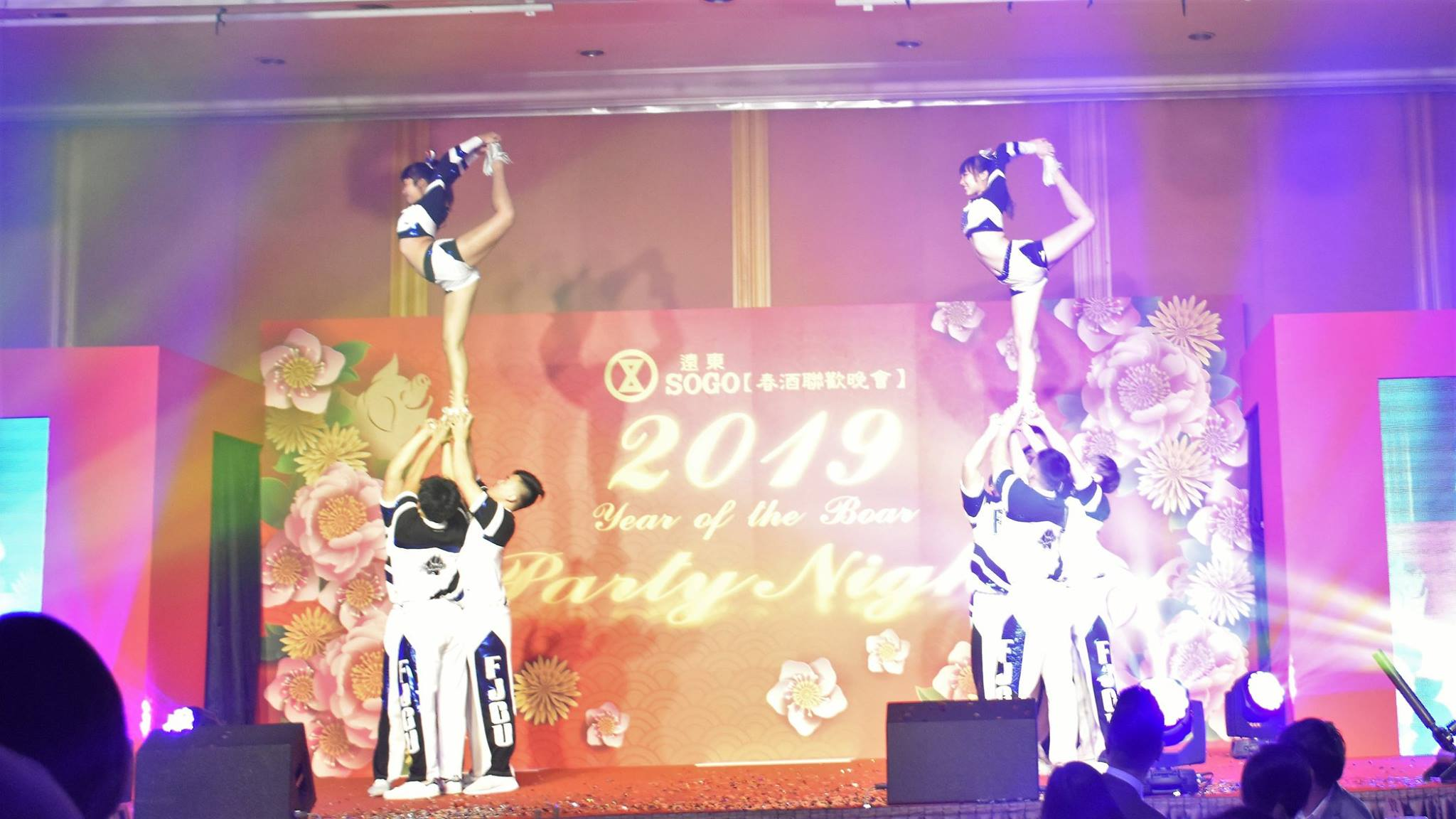 Competitive cheerleading: 競技啦啦隊