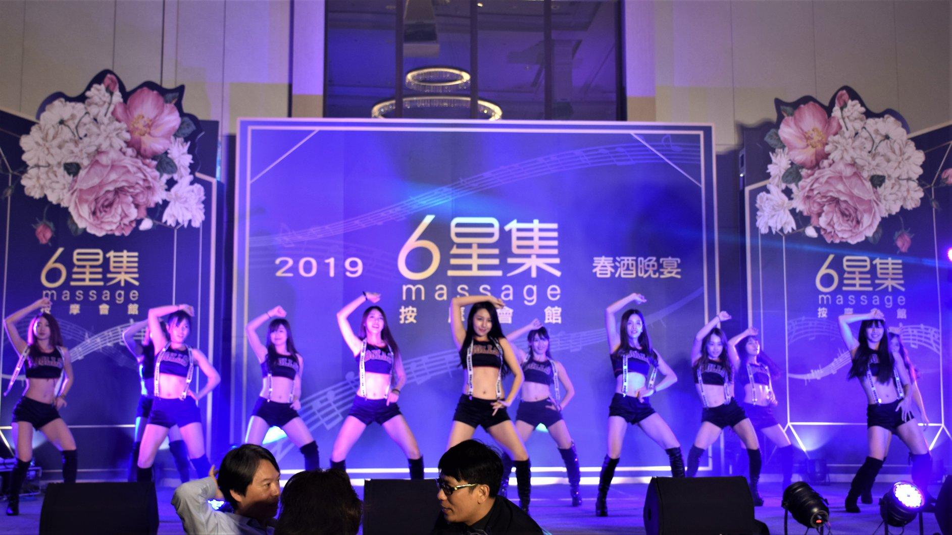 K-pop : 韓國流行舞蹈