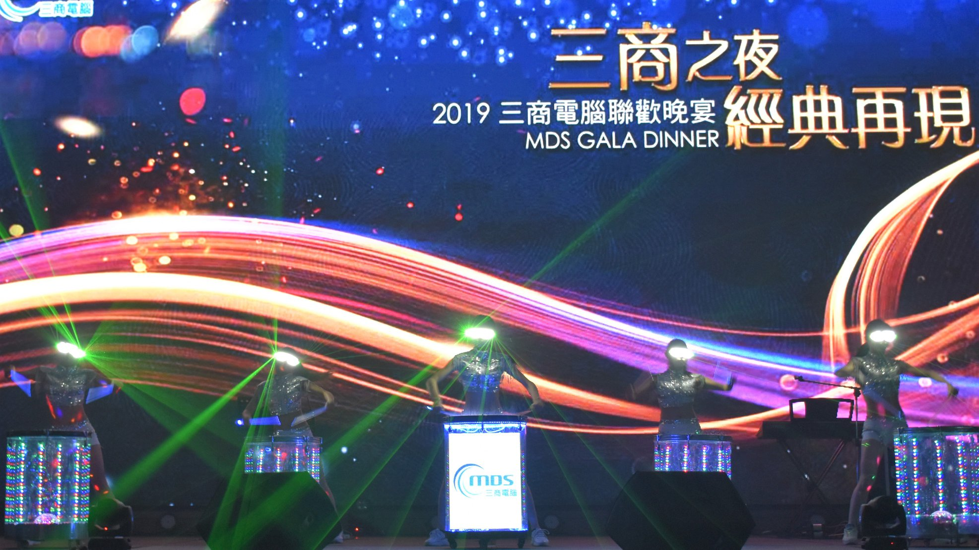 LED logo laser water drums: LED logo 雷射水鼓