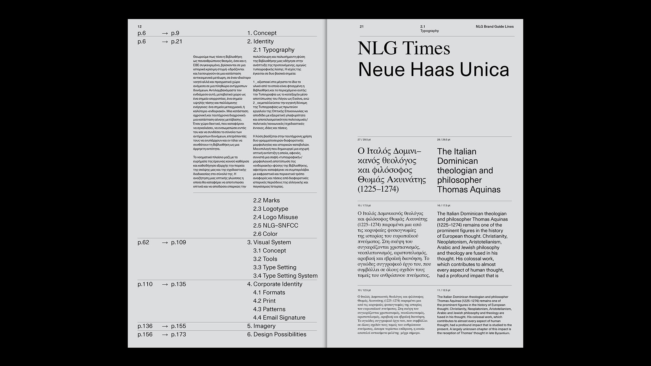 NLG ICTV83.jpg