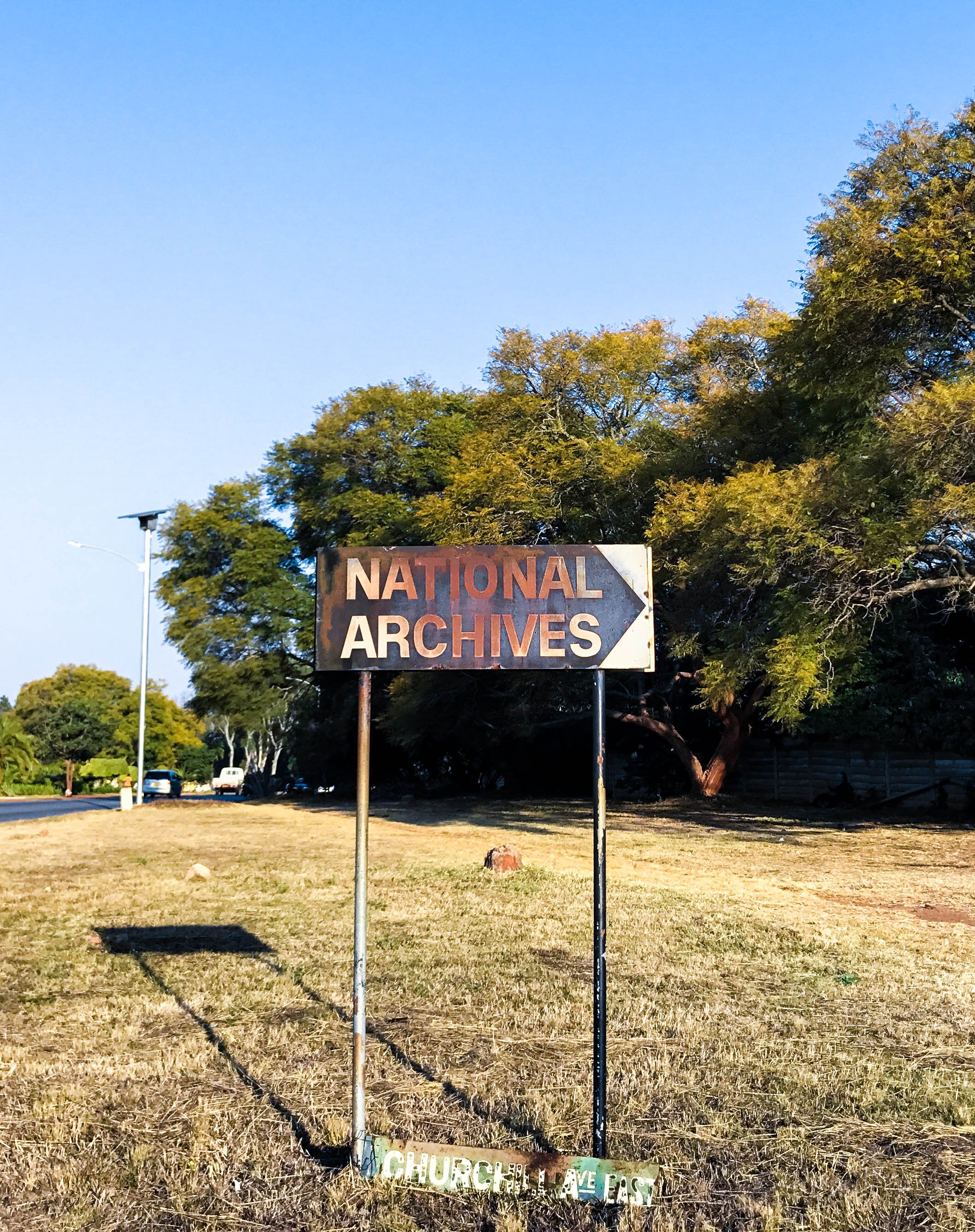 Sign to National Archives, Harare, Zimbabwe (2017)