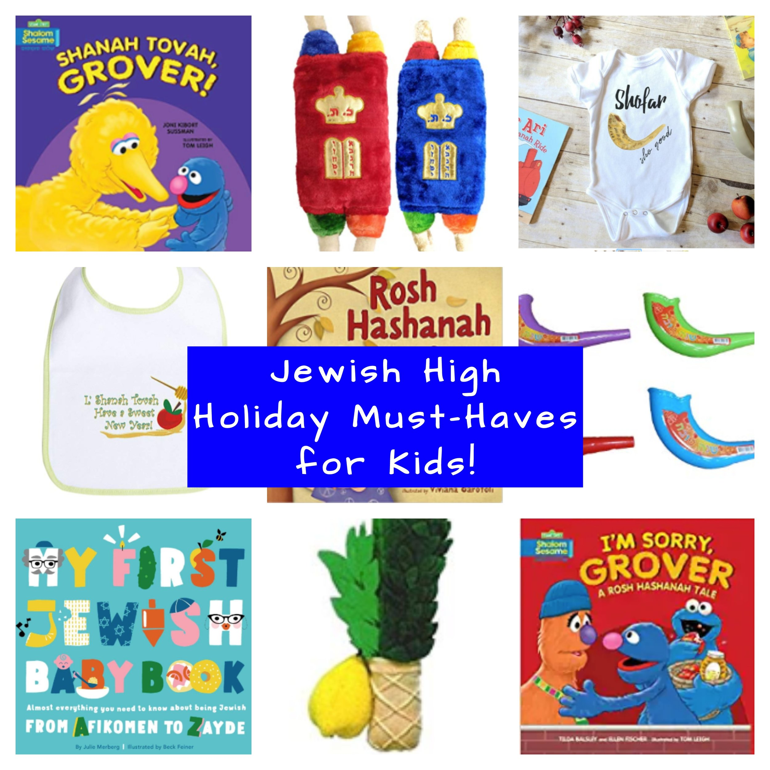 Jewish Holiday Collage