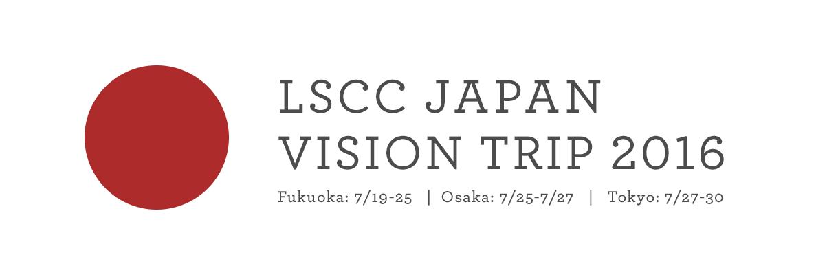 Japan Vision Trip 2016