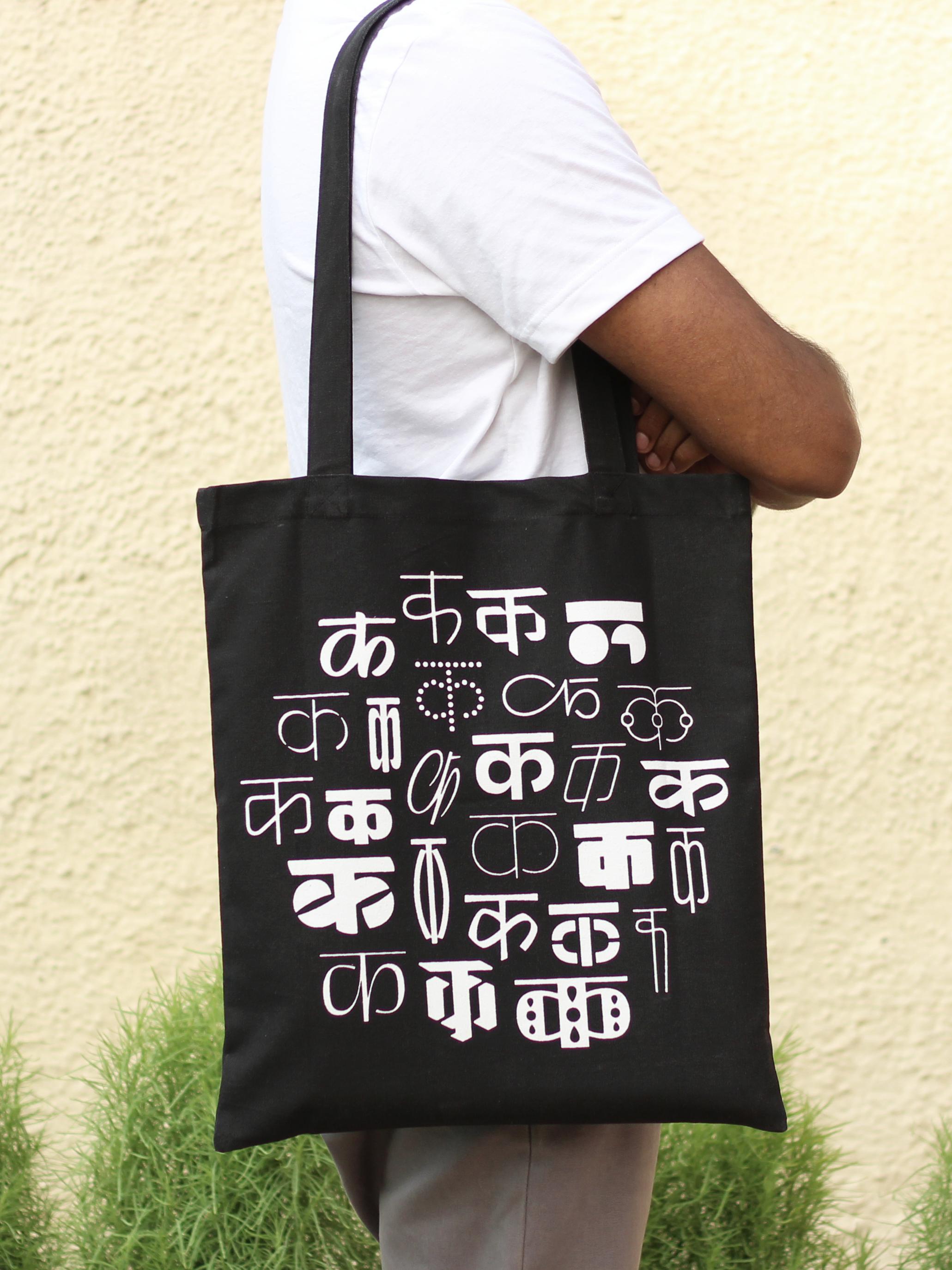 shop_black.png