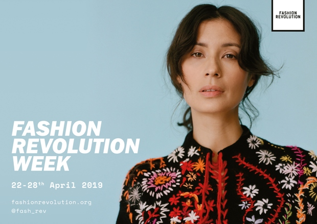 Fashion Revolution Week 2019 .jpg