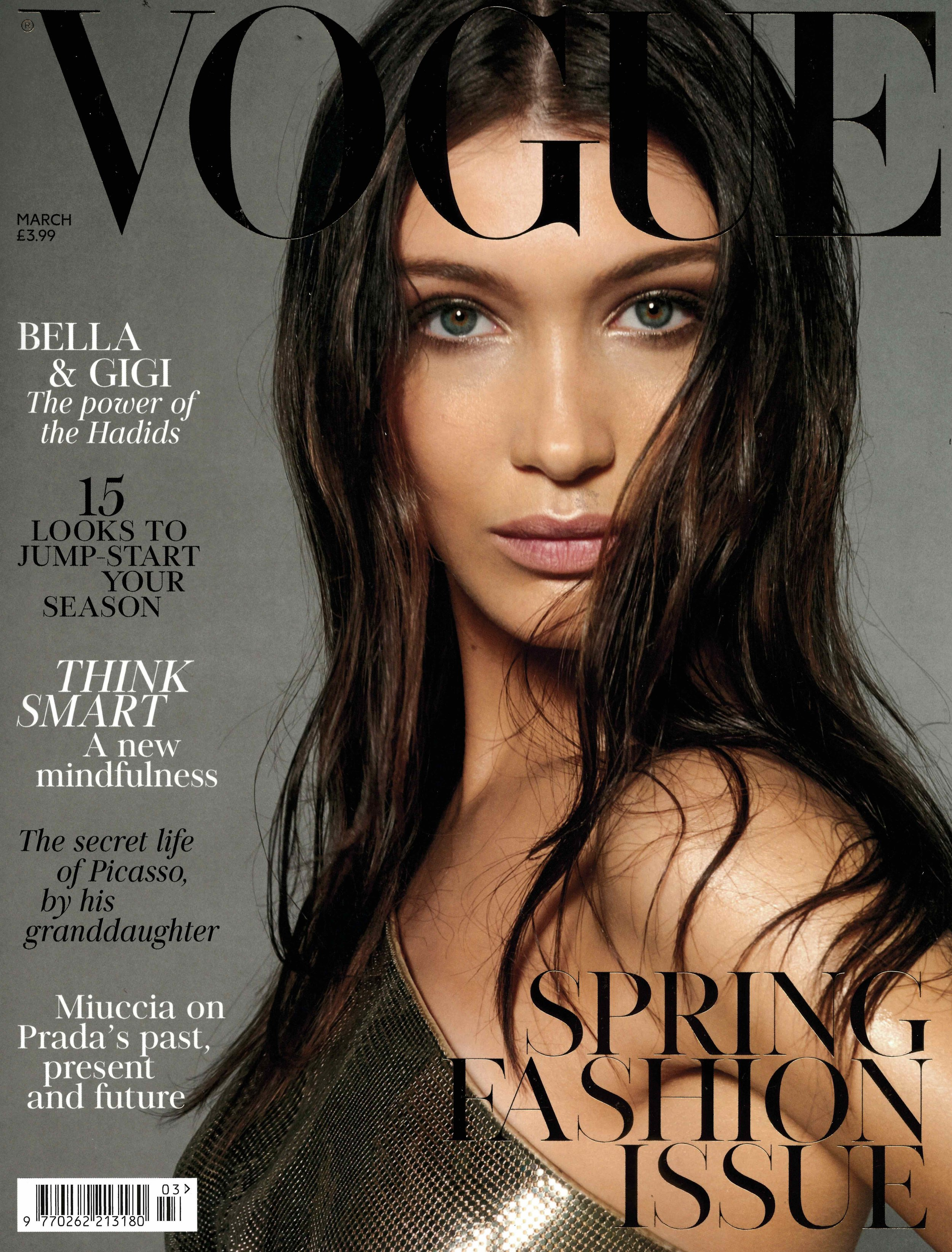 March Issue Vogue cover - 1 (1).jpg
