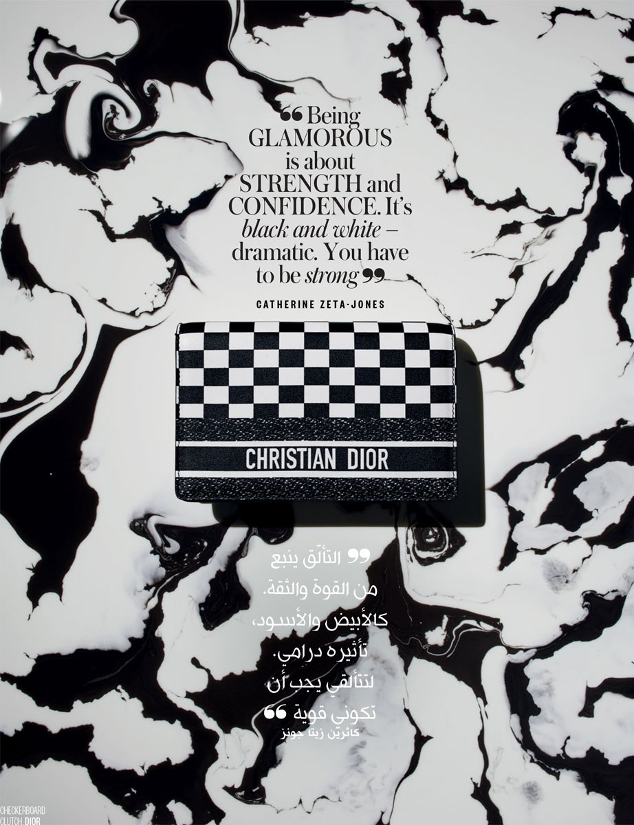 Vogue-Arabia-March-Dior-2.jpg