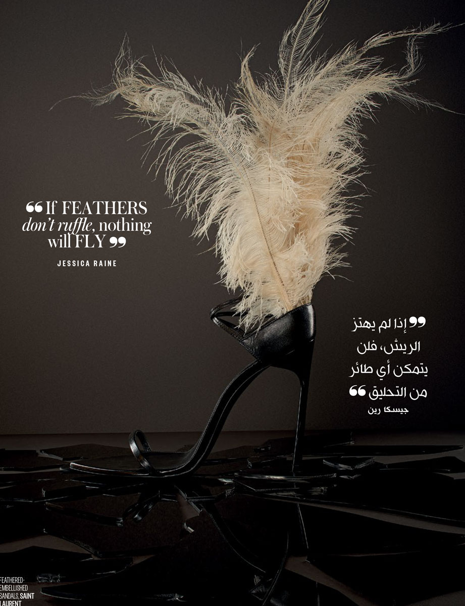 WEB-YSL-Feather-shoes.jpg