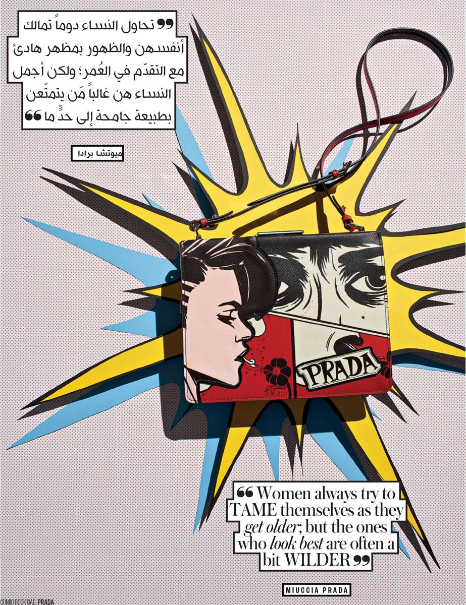 WEB-Prada-Comic-Book-bag.jpg