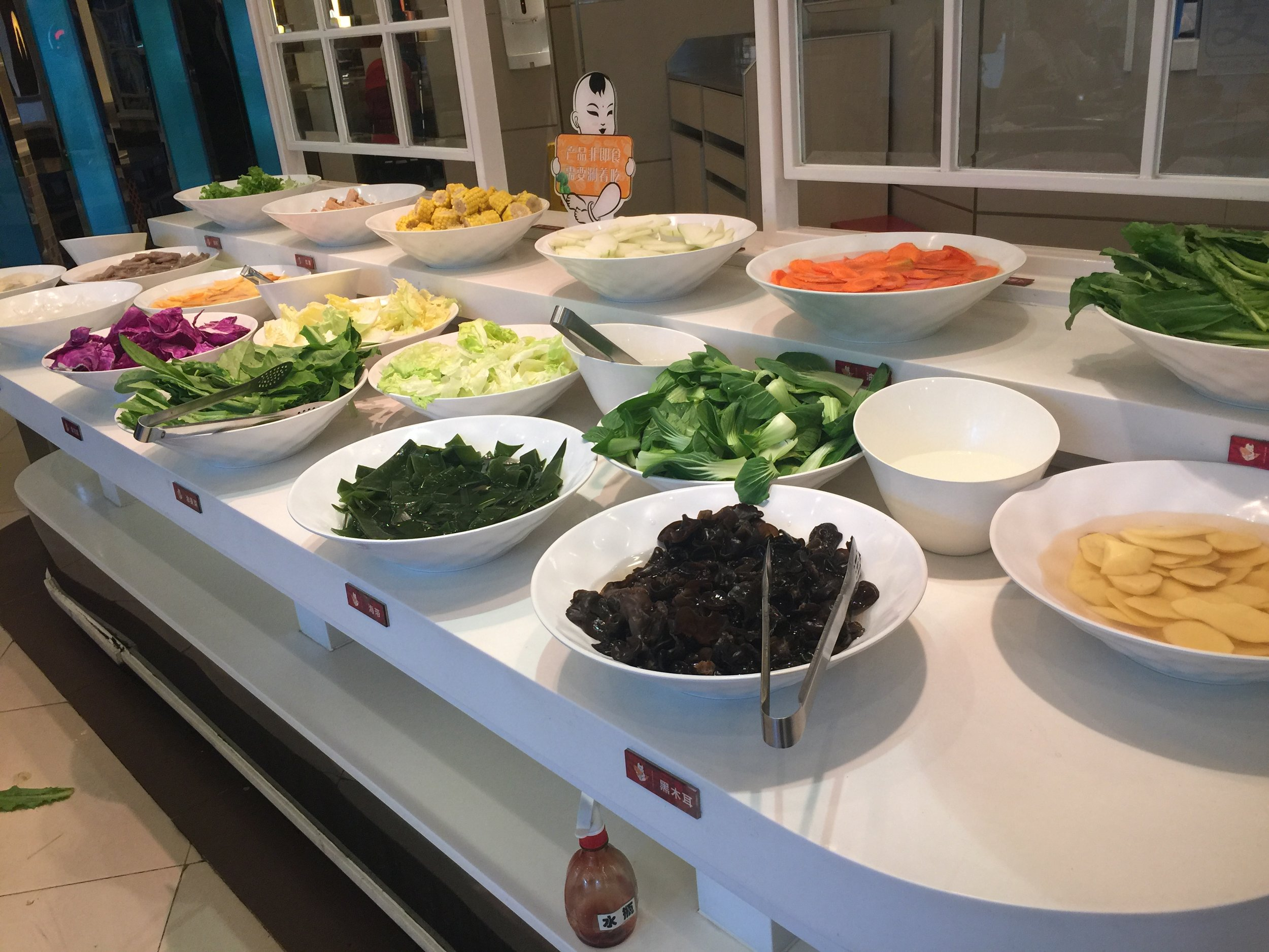 Now THIS is a salad bar