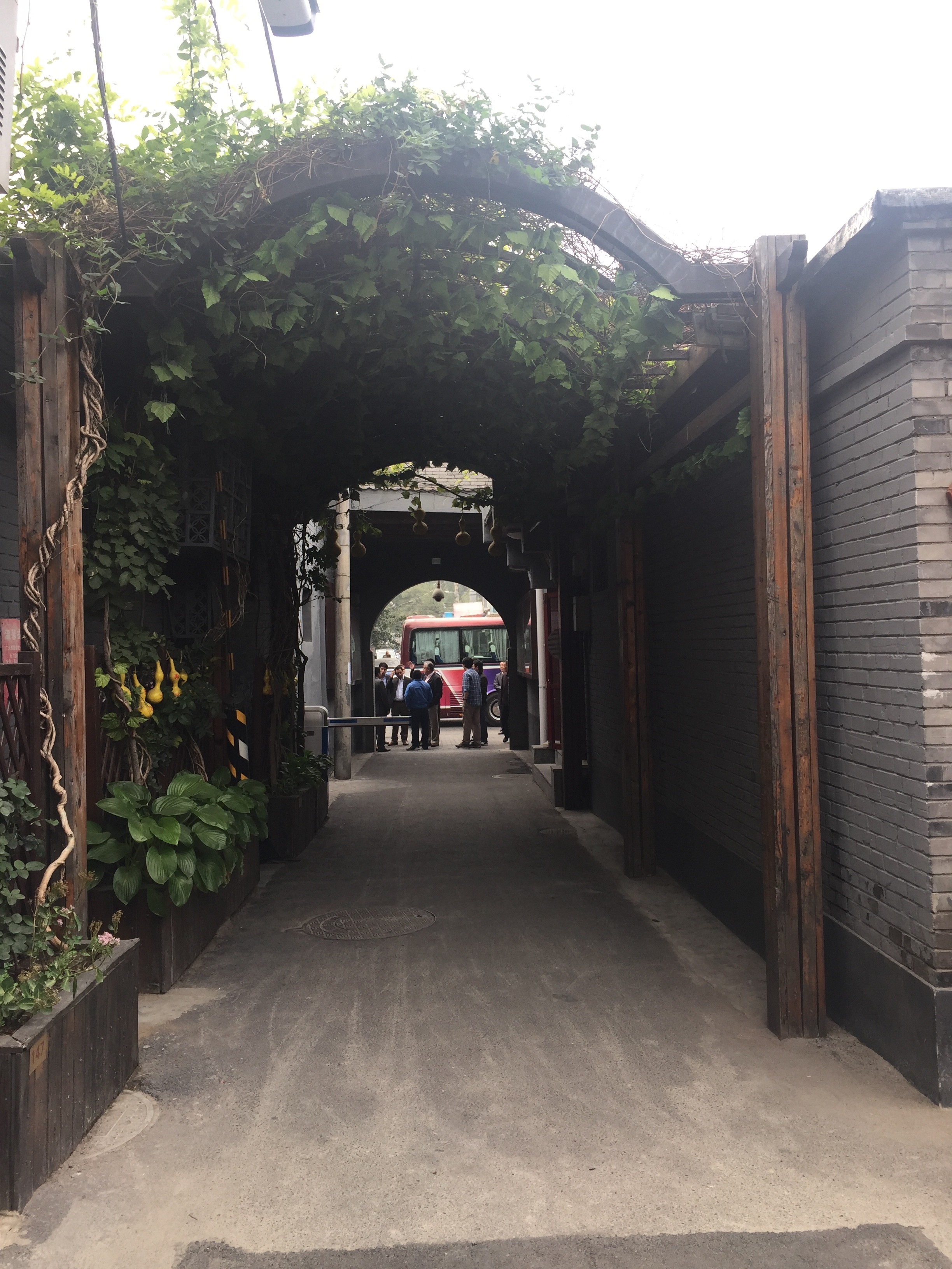 On a slightly smaller scale, the hutong is like a neighborhood - an important part of city life for many