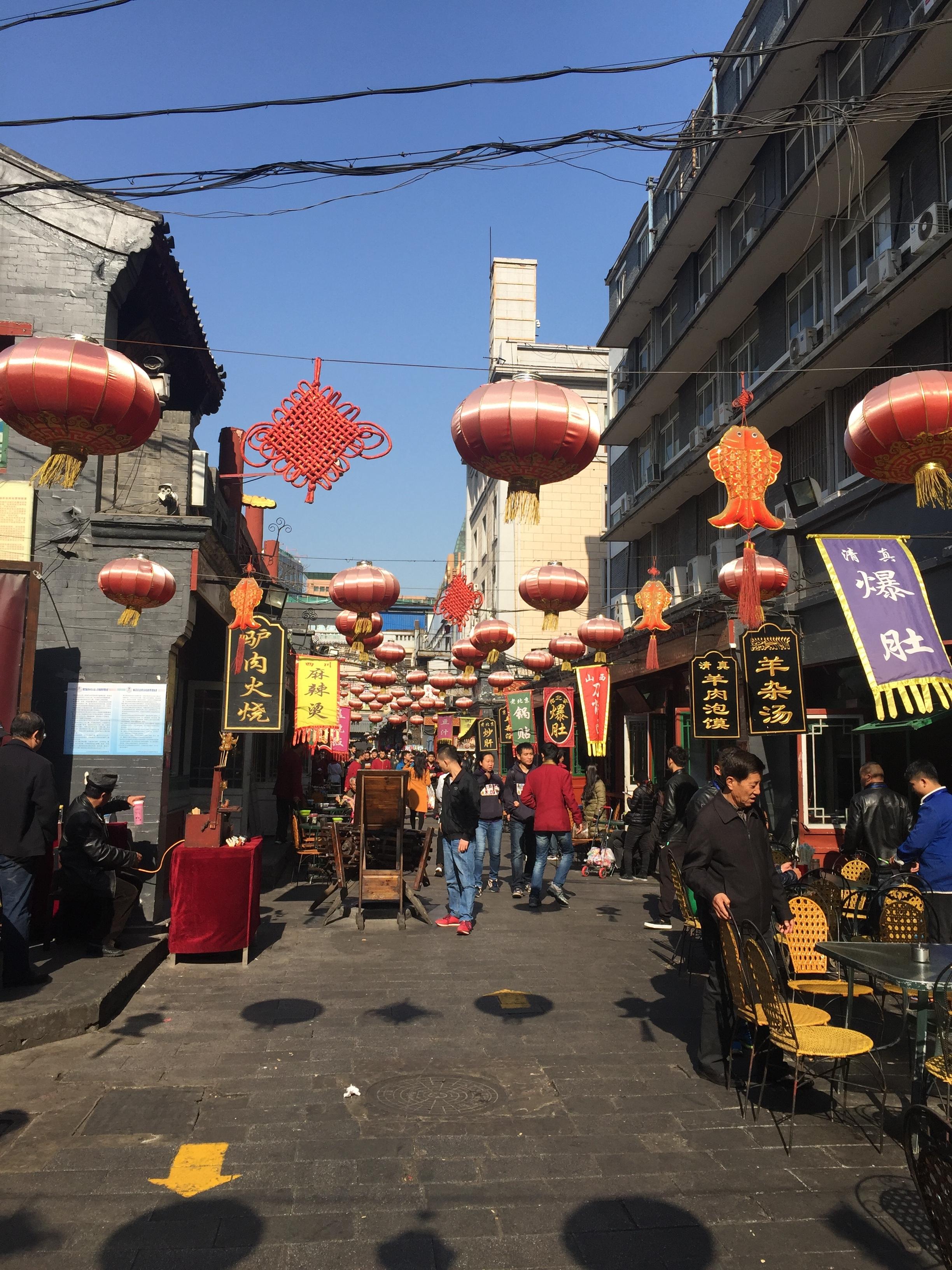 Bustling street in Beijing