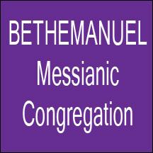 Beth emanual messianic congregation - queen creek