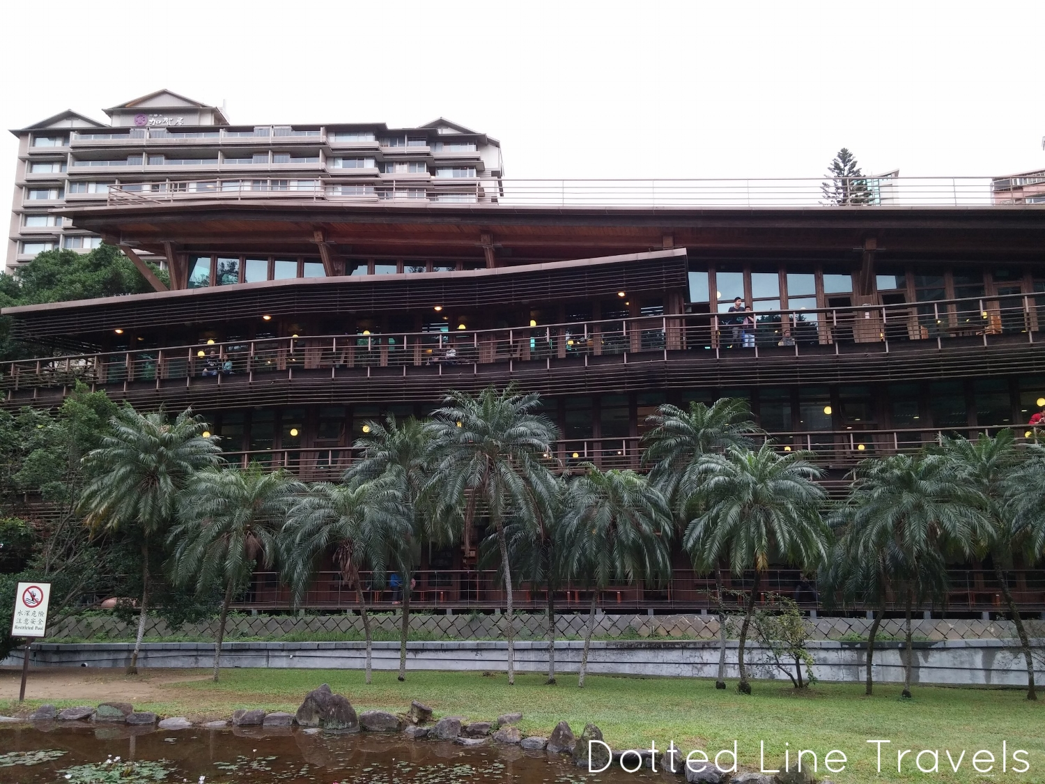 Beitou Public Library, located next to the Beitou Hot Spring Museum